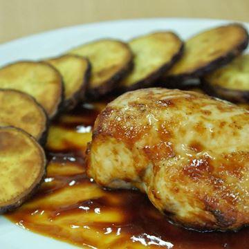 Imagen de Cocina Internacional